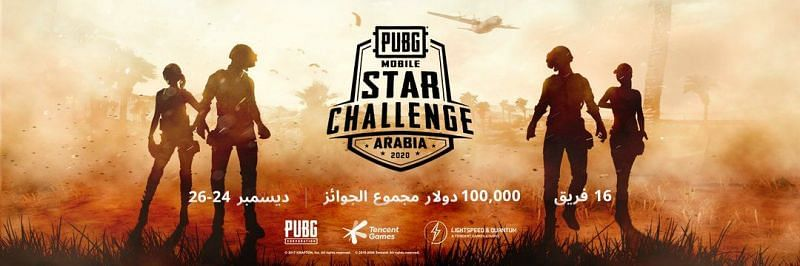 Gunz Esports topped the PMSC 2020 Arabia points table at the end of the event, with 69 kills and 165 points