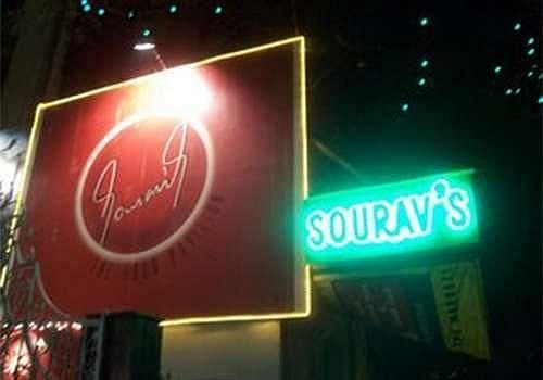 सौरव गांगुली का रेस्टोरेंट