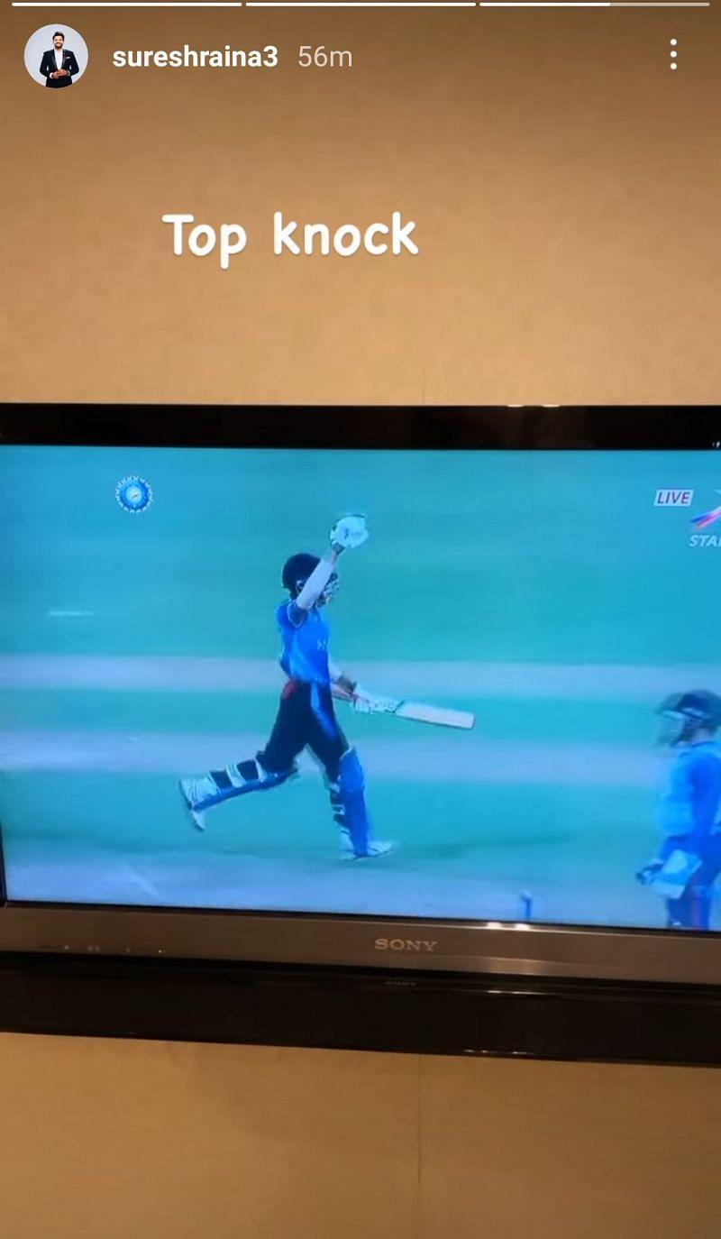 Suresh Raina shared a video from the Kerala vs. Mumbai match through an Instagram story.