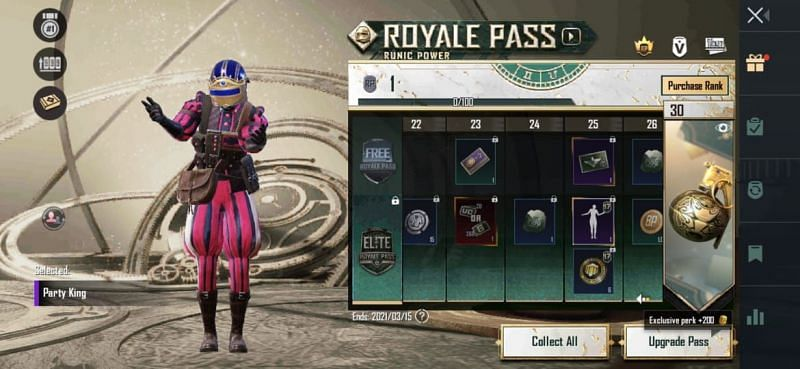 RP rewards Royale Pass Season 17