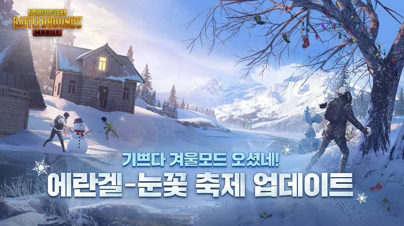 The Korean version of PUBG Mobile is published by Krafton Inc. and is considered one of the best alternatives to the original game (Image via Google Play Store)