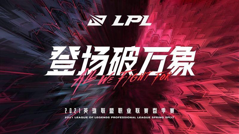 LPL 2021 Spring Split schedule revealed (Image via League of Legends Pro League)