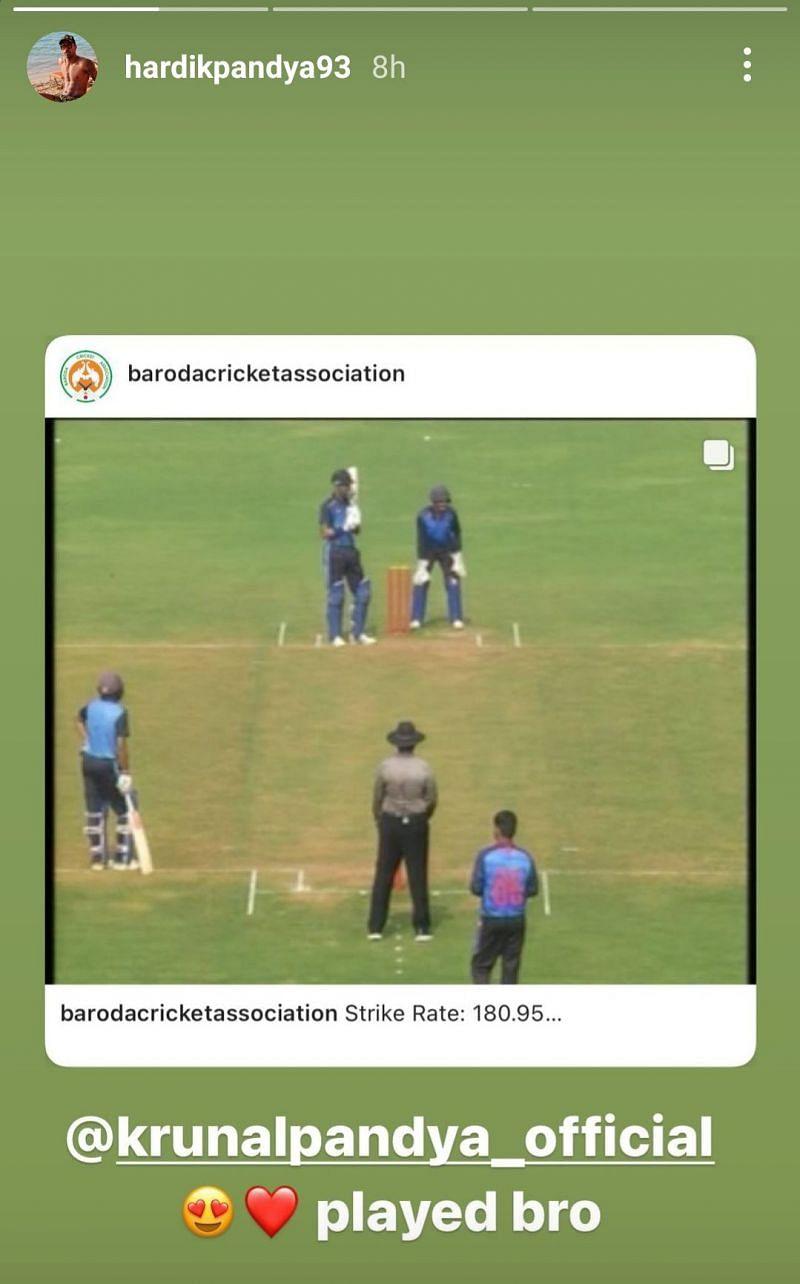 Hardik Pandya shared the clip of Krunal Pandya