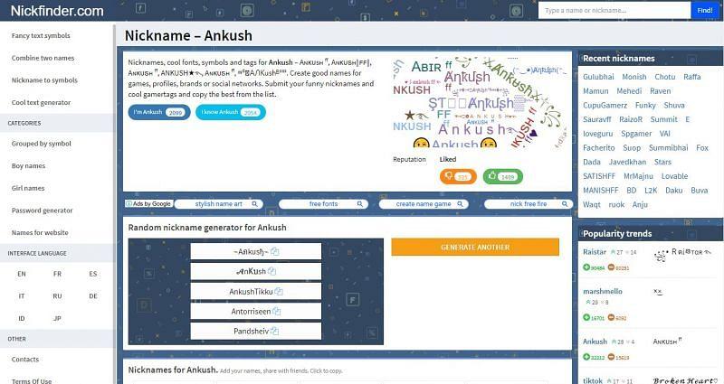 Ankush FF के नाम की तरह विकल्प