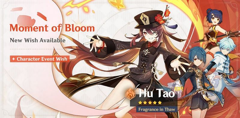 Genshin Impact Hu Tao banner release date, 4-star characters, and story quest