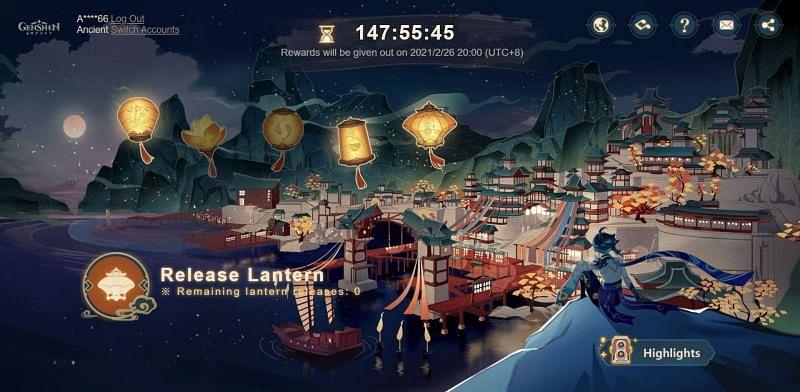 5 Xiao Lanterns