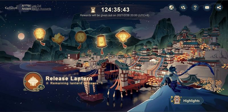 "The landing page of the ""Wish upon a lantern"" event."