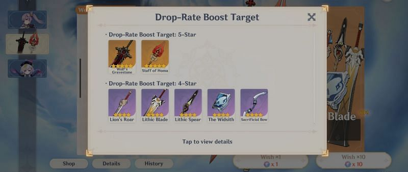 5-star and 4-star weapons with a boosted drop for the event period