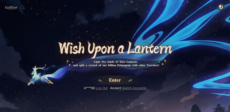 Wish Upon a Lantern event page in Genshin Impact