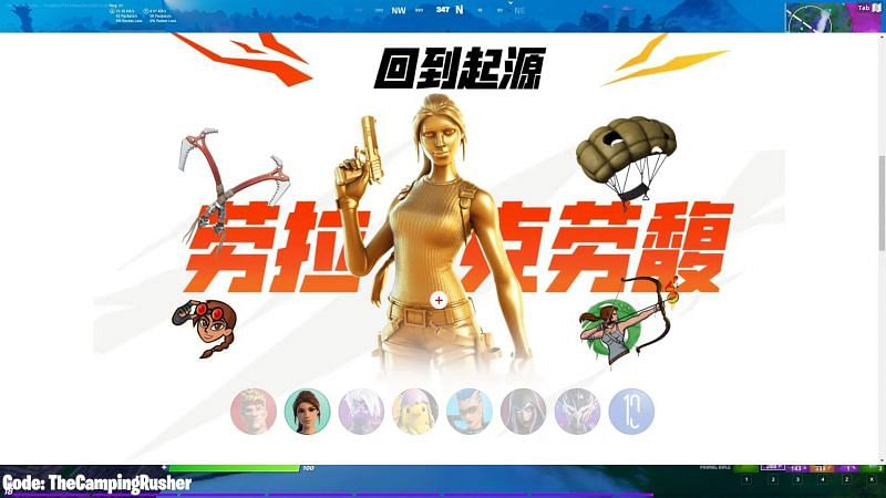 The Golden Lara Croft skin (Image via YouTube/TheCampingRusher - Fortnite)