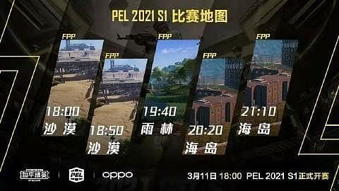 Match schedule at the PEL 2021 Season 1