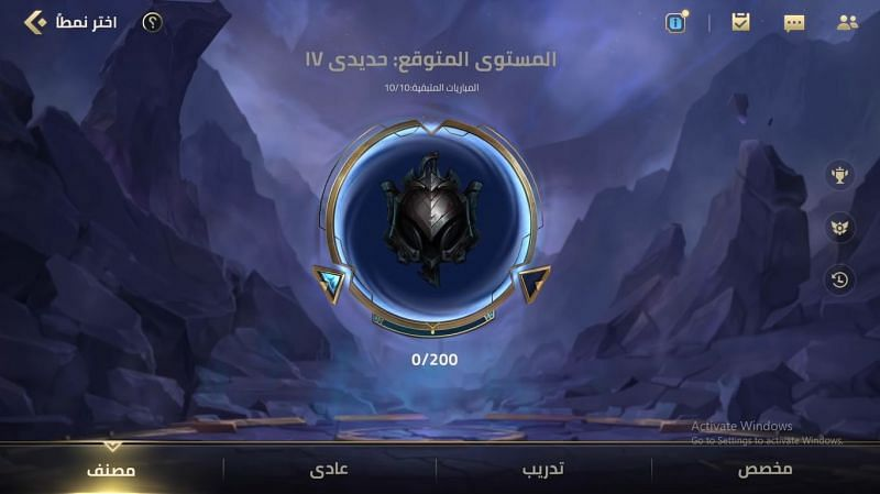 Arabic Support is soon to be introduced in Wild Rift (Image via Riot Games)