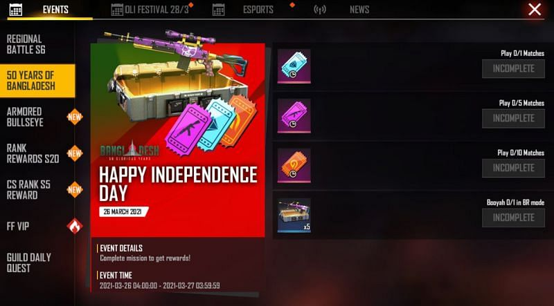 Bangladesh Independence Day event in Garena Free Fire