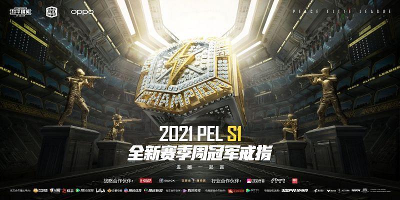 PEL 2021 Season 1