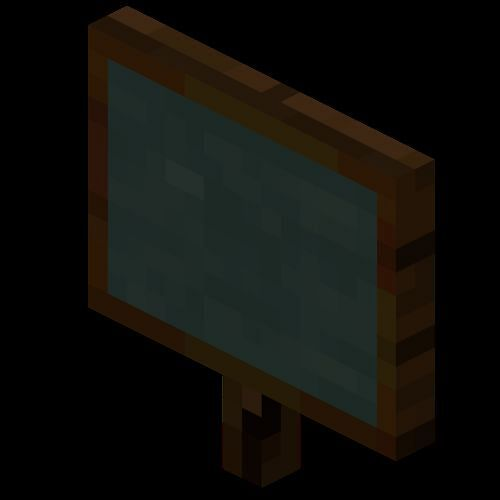 It is only 1 block high and 1 block wide and it is considered the smallest of the rest of its kind.