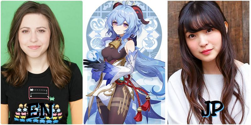 Voice actors of Ganyu
