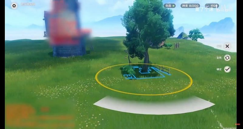 The housing system allows players to set up their yard and surroundings too (Image via Daruダル)
