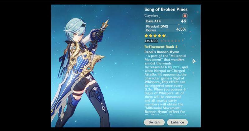 Song of Broken Pines (Image via daintwt)