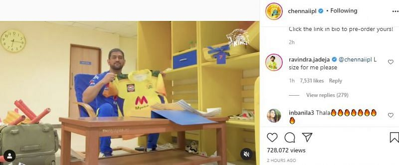 A video grab of MS Dhoni unveiling the new CSK jersey with Ravindra Jadeja