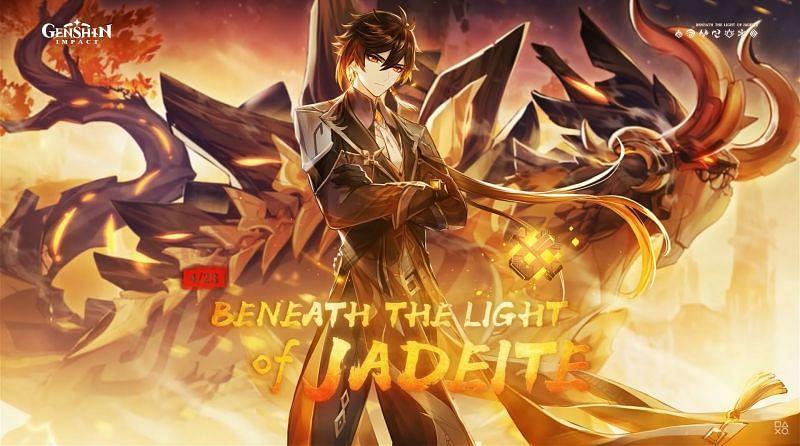 Genshin Impact version 1.5 (Image via Playstation)
