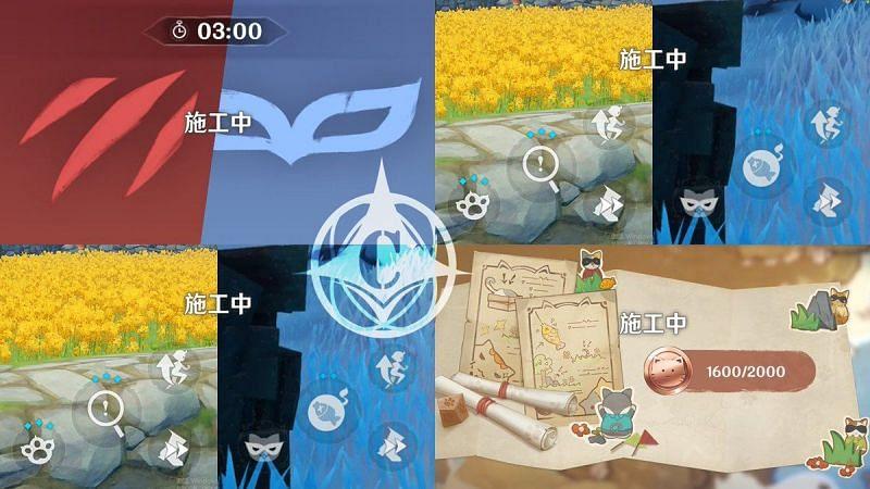 A sneak peek at Windtrace abilities (Image via Project Celestia)