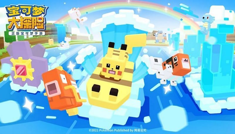 Pokemon Quest goes live in China on May 13th - Image via Twitter (@ZhugeEX)