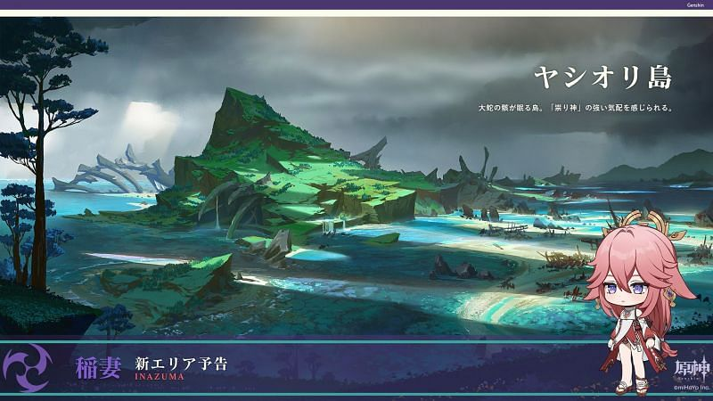 Genshin Impact Inazuma map leaked ahead of its official release (Image via miHoYo)