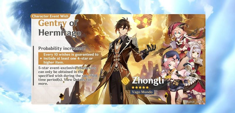 Preview of the Zhongli banner coming in version 1.5 of Genshin Impact (image via lumie_lumie)