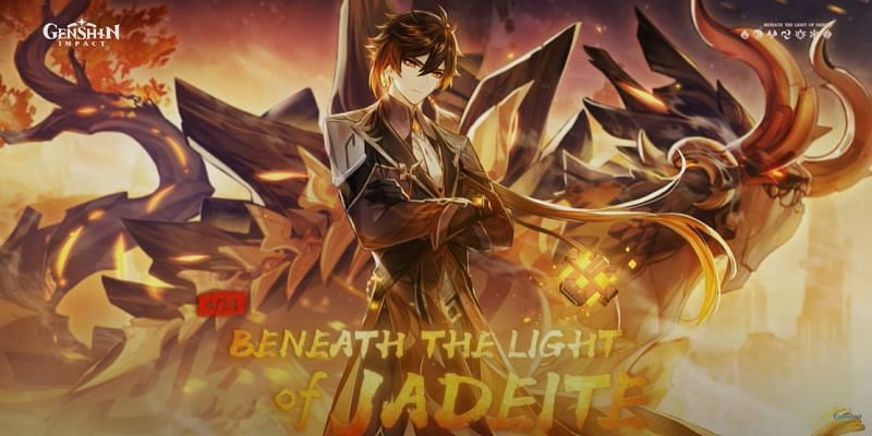 Genshin Impact 1.5 update patch notes