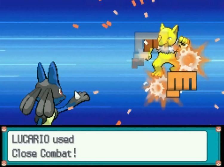 Close Combat (Image via Game Freak)