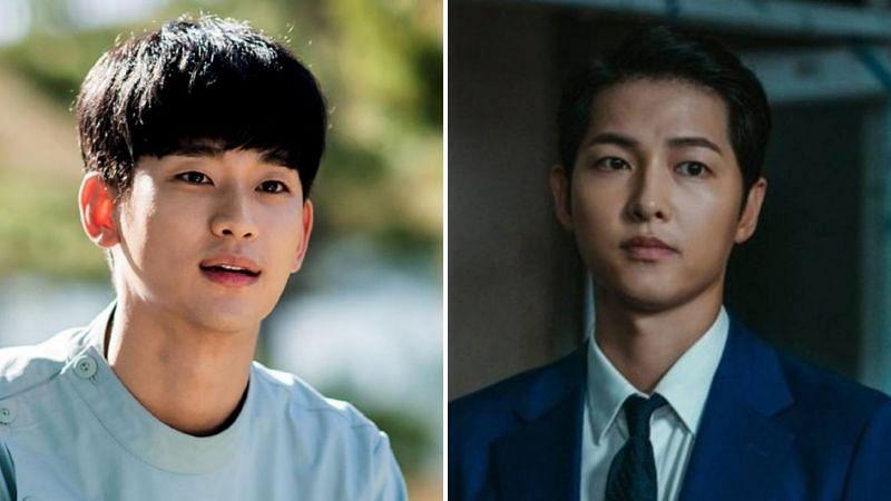 """Kim Soo Hyun in """"It"""