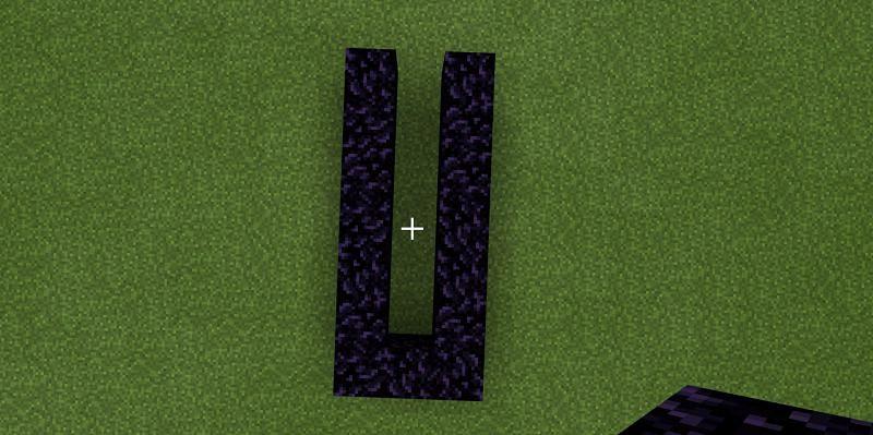 The base (Image via Minecraft)