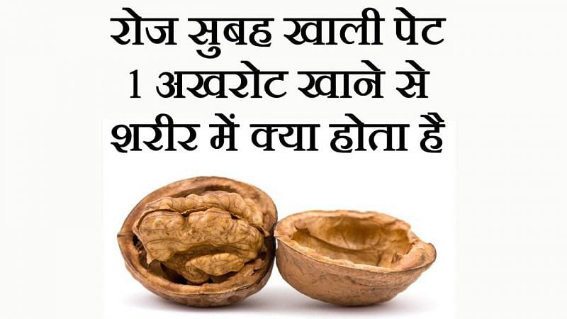 फोटो: Rudra Home Remedies YouTube