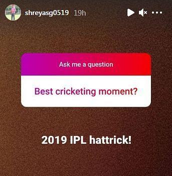 Photo- Shreyas Gopal Instagram