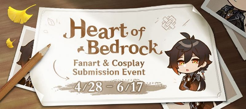 Genshin Impact announcement for fan art and cosplay contests (image via miHoYo)
