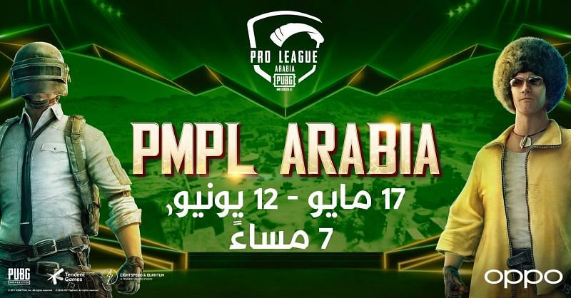 PMPL Season 1 Arabia boasts a massive prize pool of 150,000 USD