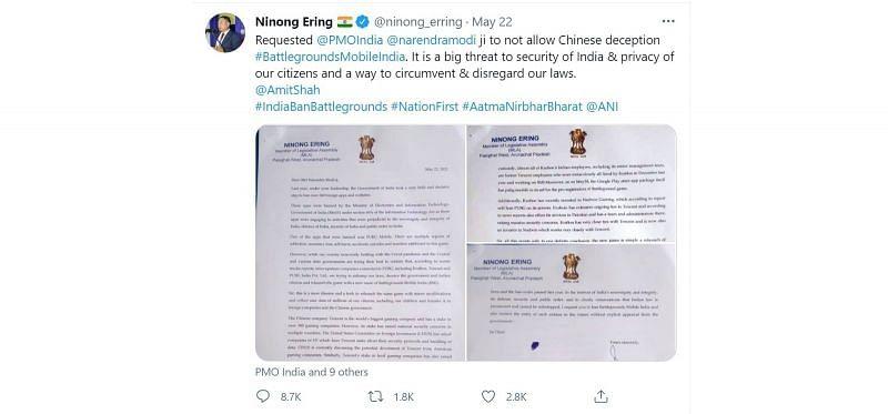 A screenshot of Ninong Ering