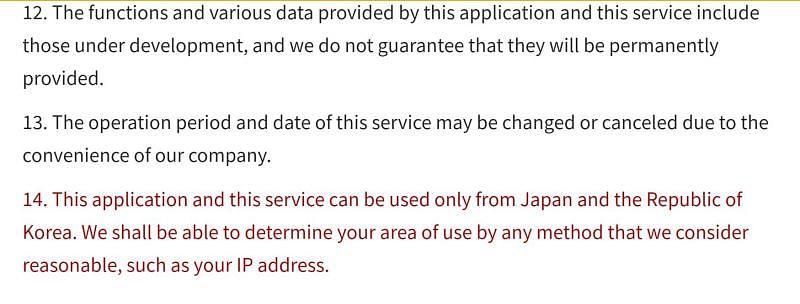 PUBG Mobile KR / JPWeb 사이트의 이용 약관의 스크린 샷