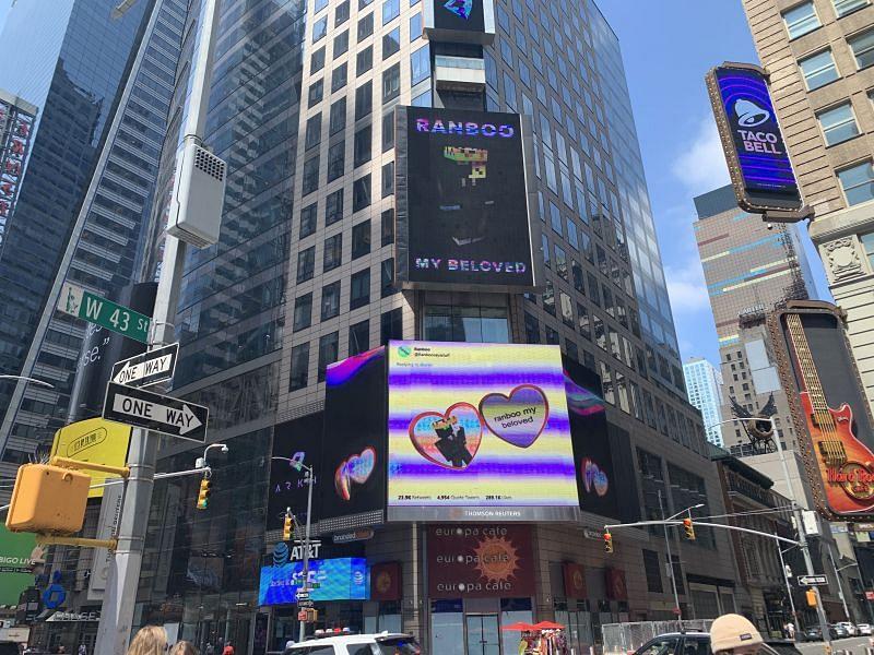 The Ranboo My Beloved Billboard! (Image via Tyler Dahlberg)