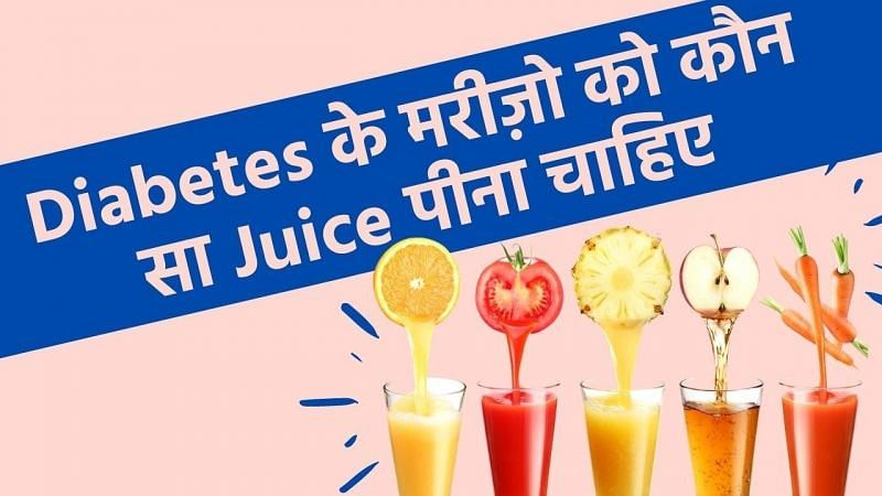 फोटो: Only My Health YouTube