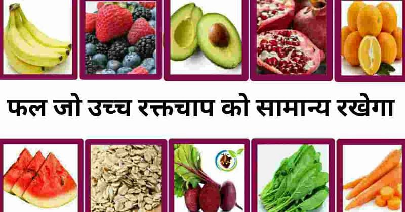 फोटो: Only Healthy Advice