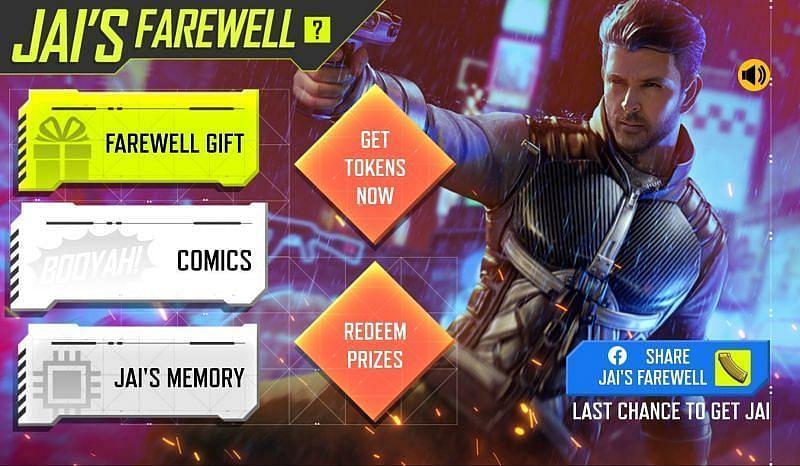 Jai Farewell Party इवेंट में कई सारे मुफ्त में आइटम्स प्रदान करता है(Image via Free Fire)