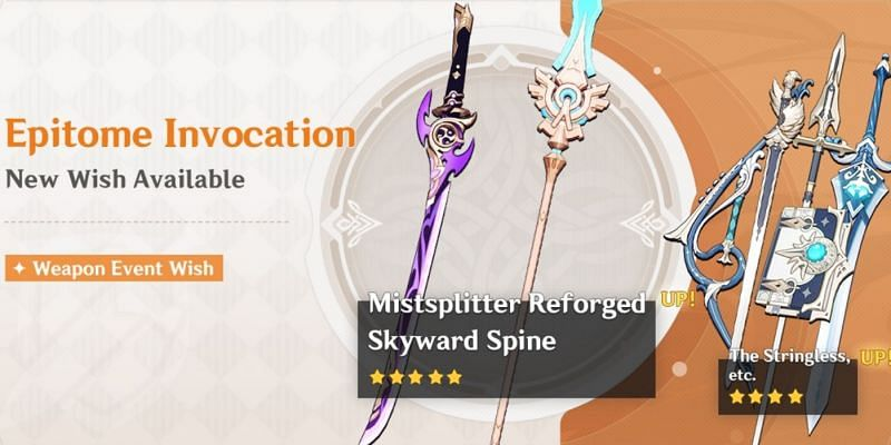 The weapon banner coming in the next Genshin Impact 2.0 patch (Image via miHoYo)