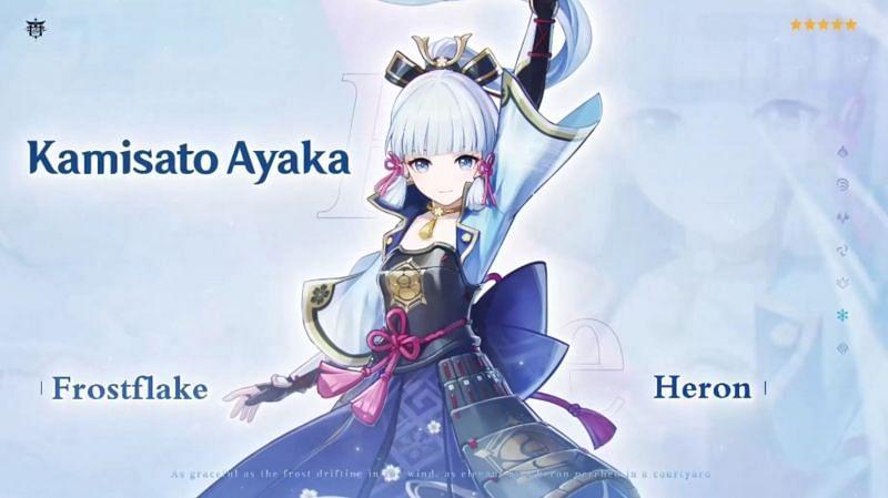 Ayaka is a Cryo - Sword user (Image via miHoYo)