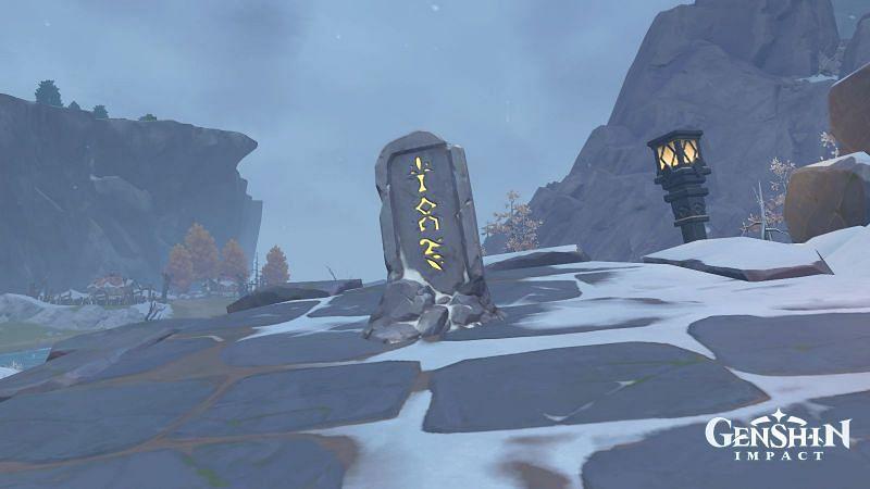 Dragonspine Tablet (image via Genshin Impact)