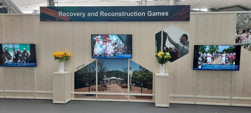 Recovery and Reconstruction Games is one of the main motto of Tokyo Olympics 2020