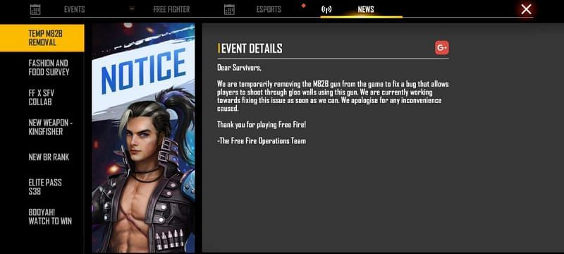 The M82B has been removed from Garena Free Fire for a temporary period
