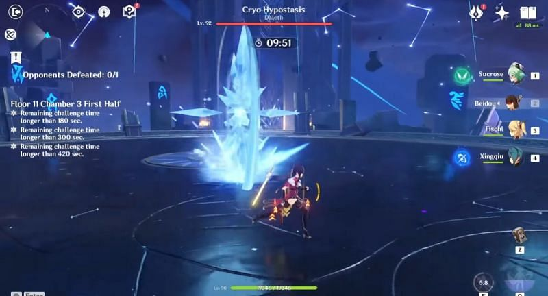 Cryo Hypostasis turn into a wheel and chase after the active character (Image via Kekon, YouTube)