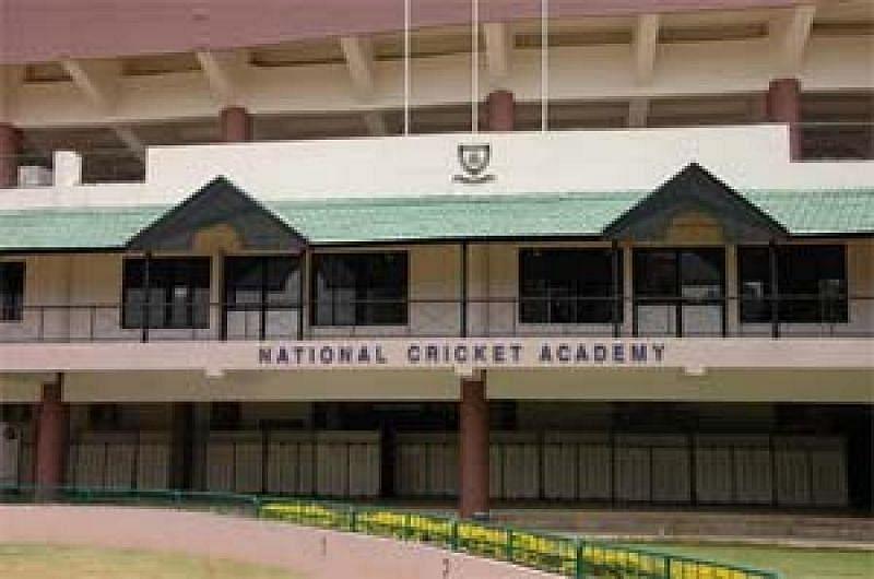 The National Cricket Academy (NCA) in Bengaluru