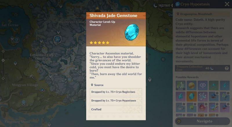 Shivada Jade Gemstone description (image via Genshin Impact)